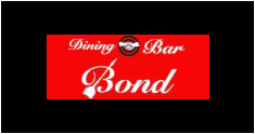 Dining Bar Bond 淵野辺本店